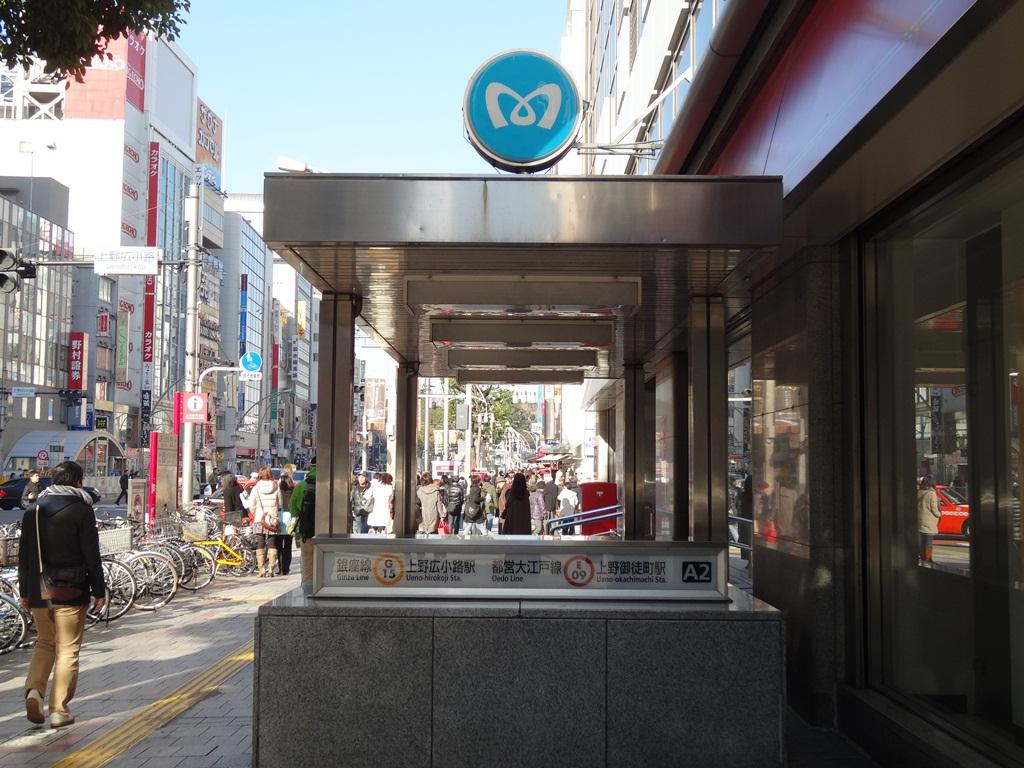JR御徒町駅の最寄り駅、メトロ銀座線上野広小路駅・都営大江戸線上野御徒町駅です。