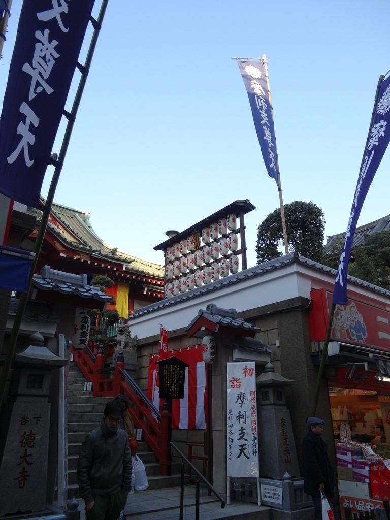 徳大寺にやってきました。場所がちょっと分かりづらいですが、Google Mapsを頼りにたどり着きましょう。