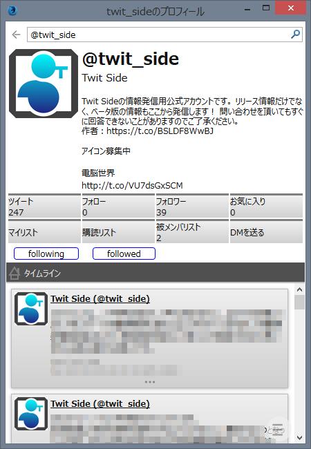 ts-profile02