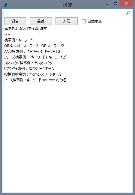 ts-search01