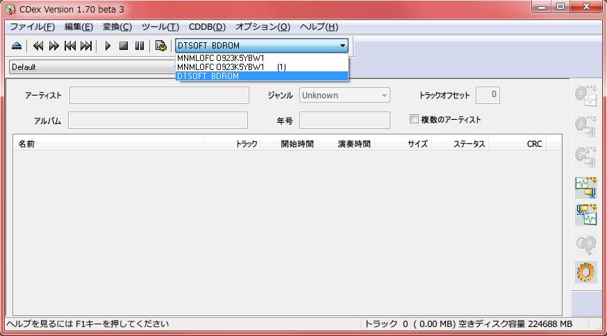 cdex01